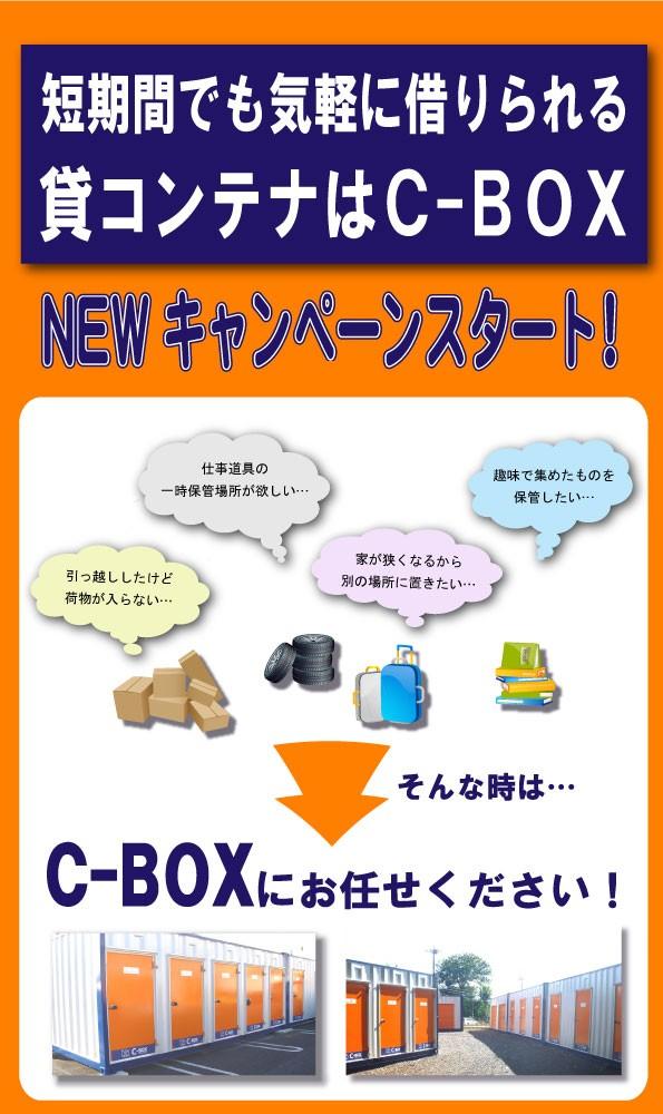 cbox-web1