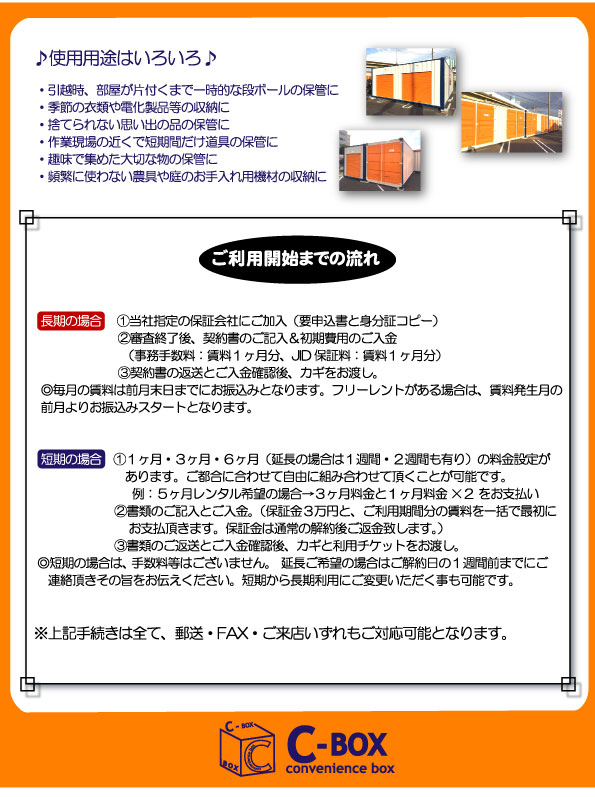cbox-web3