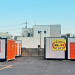 C-BOX15 川越野田町