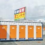 C-BOX12 富士見