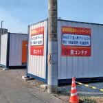 C-BOX13 坂戸石井