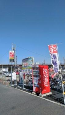 TERIOS CYCLE STATION 12 南栗橋