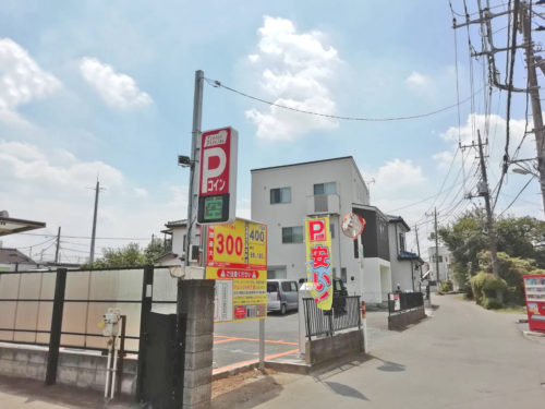 TERIOS TIME 157 笠幡駅前