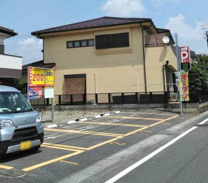 TERIOS TIME155 日高