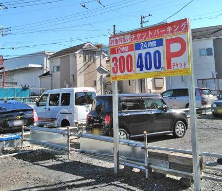 TERIOS TICKET39 所沢こぶし町