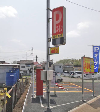 TERIOS TIME165 新座石神No.4