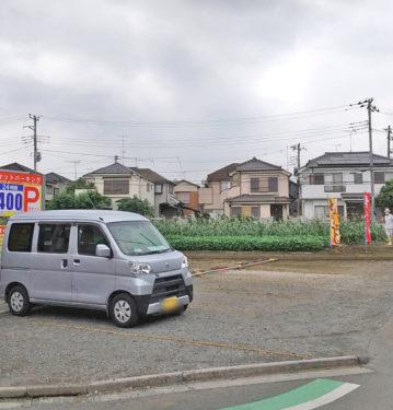 TERIOS TICKET43 富士見羽沢No.2
